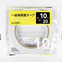 一般両面テープ10mmx20m