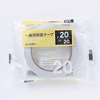 一般両面テープ 20mm×20m