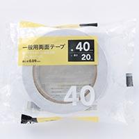 一般両面テープ 40mm×20m