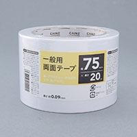 一般両面テープ 75mm×20m