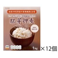 【ケース販売】胚芽押麦 1kg×12個