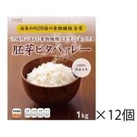 【ケース販売】胚芽ビタバーレー 1kg×12個入