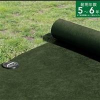 雑草ブロックシート 2×25m グリーン