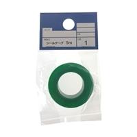 シールテープ 5m(CS)