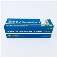 シールテープ 15m(バラ)