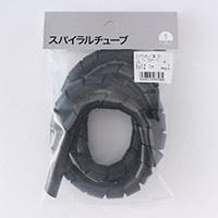 スパイラルチューブ黒 9×12 1m SBW12