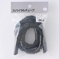 スパイラルチューブ 黒 12×15 1m SBW-15