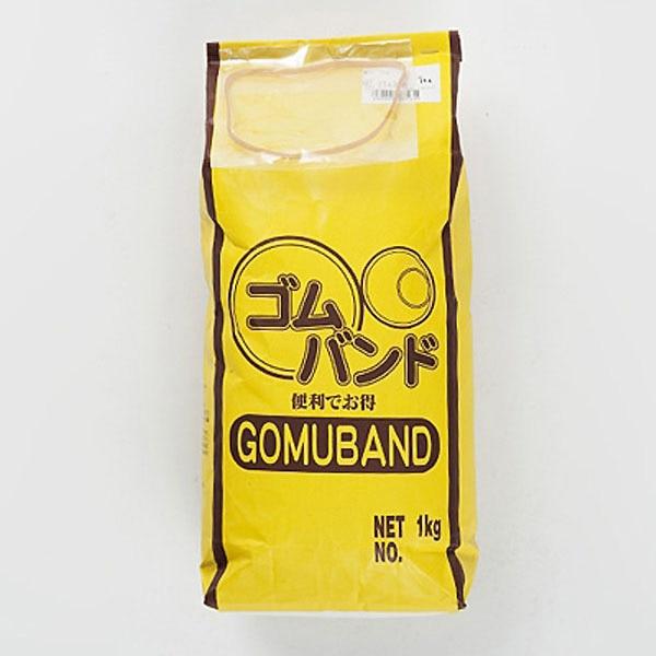 輪ゴム 1kg NO35×3mm