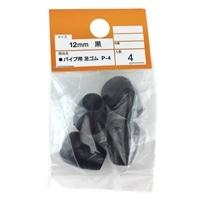 パイプ用足ゴムP−412mm黒