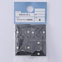 マウントベース 耐候性 MB4A-B-L 4P