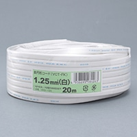 長円形コード(VCT-FK)  白20m
