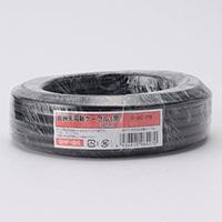 低損失同軸ケーブル S5CーFB(黒)10m