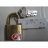 アルファー南京錠 同番キー KA1000−30
