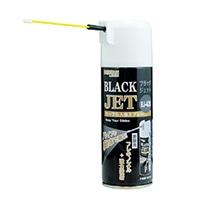 ジェフコム ブラックジェット BJ−420