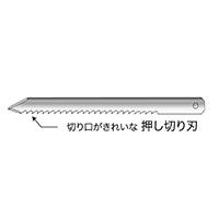 ジェフコム ボードカッター替刃押刃 BDS-250PO