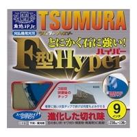 ツムラ F型ハイパーチップソー 230×36P