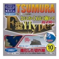 ツムラ F型ハイパーチップソー 255×40P
