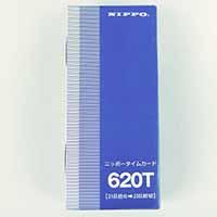 タイムカ-ド 620T 20ニチジメ