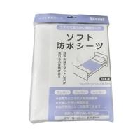 幸和製作所 Tacaof テイコブ ソフト防水シーツ SE04