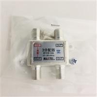 マックステル 1端子電通 3分配器 DYD-3A