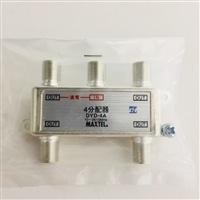 マックステル 1端子電通 4分配器 DYD-4A