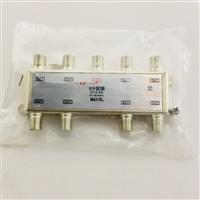 マックステル 1端子電通 8分配器 DYD-8A