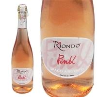 【数量限定】<イタリア>リオンド ピンク ラボーゾ 750ml