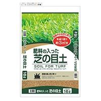 【店舗取り置き限定】肥料の入った芝の目土 16LO(茨城限定)