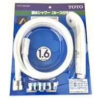 TOTO 節水シャワーホースセット THY717HR#NW1