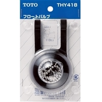 TOTO フロートバルブ THY418