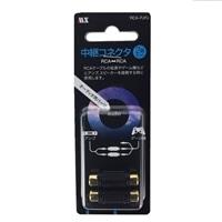 RCA中継コネクタ 2本入 RCA-PJPJ