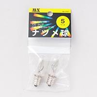 【数量限定】マクサー電機 5Wナツメ球 透明 2P M5-2001
