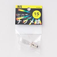 MX 15Wナツメ球  透明  M5−2003