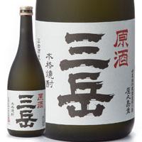 【数量限定・ネット限定】三岳 原酒 芋 39度 720ml[化粧箱入り]【別送品】