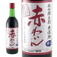 シャトー勝沼 無添加ワイン 辛口 720ml【別送品】