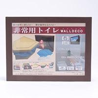 WALLDECO ダンボール非常トイレ10回分 DT10FBC