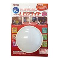 受信 LEDライト   X100