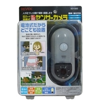 リーベックス 録画ができるセンサーライト付ワイヤレスカメラ SD1000