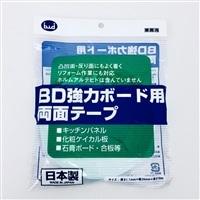 BD 強力ボード用両面テープ 20×10
