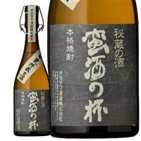 <鹿児島> 蛮酒の杯 芋 25度 720ml【別送品】