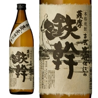 <鹿児島>鉄幹 (白) 芋 25度 900ml【別送品】
