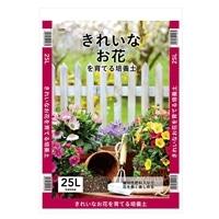 きれいな花を育てる培養土 25L