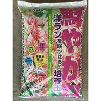 鮮やかな洋ランを咲かせる培養土 14L H