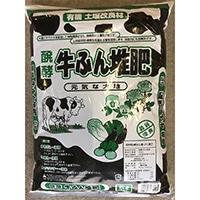 牛糞堆肥 5L