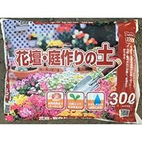 花壇・庭作りの土 30L H