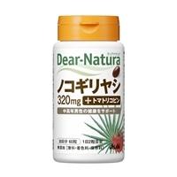 Asahi ディアナチュラ ノコギリヤシ 30日