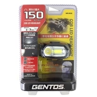 ジェントス LEDヘッドライト NR-003S