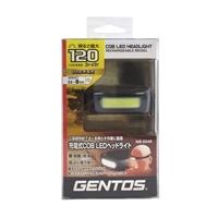ジェントス LEDヘッドライト NR-004R