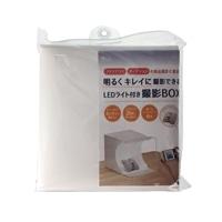 ミヨシ 撮影BOX SAX-BOX01
