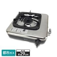 リンナイ 一口コンロ 都市ガス13A用 KG-12B【別送品】